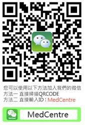 香港上水医学官方微信