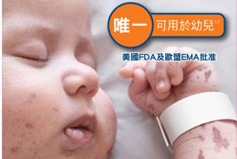 B型脑膜炎双球菌疫苗